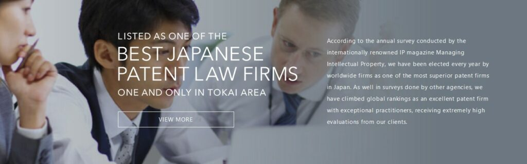 Hiroe trademark and patent lawyers